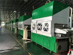 Pulp Food Container Forming Machine